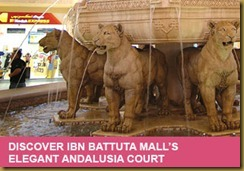 Andalusia Court