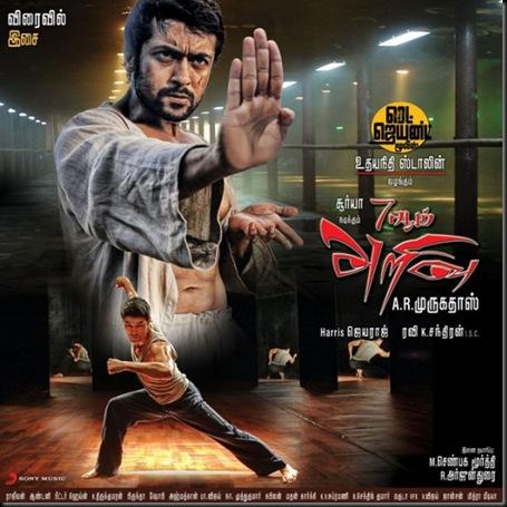 7-Am-Arivu poster3