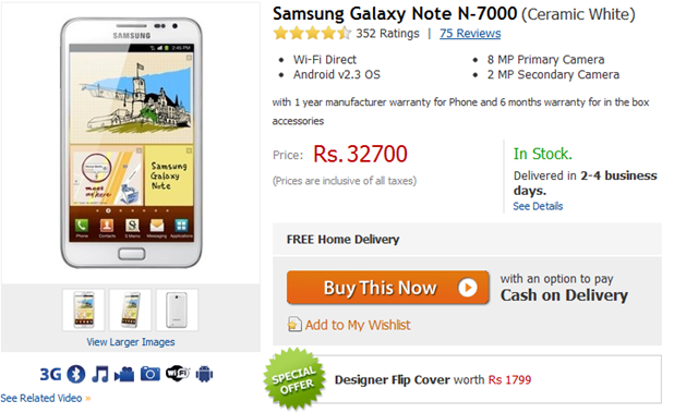 Galaxy Note on Flipkart