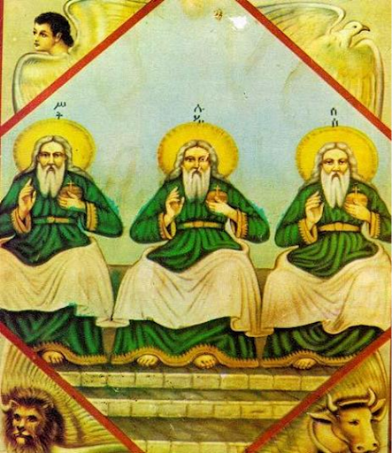 ETHIOPIAN  ICON  OF  THE  HOLY  TRINITY