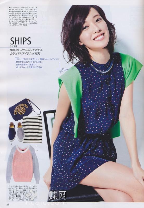 toda_erika_magazine_002