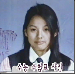 lee hyori before