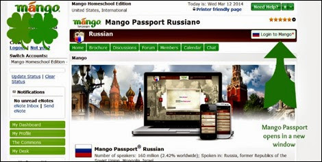 Saywire Russian Screen Shot for Mango Homeschool Edition