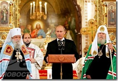 president-putin-with-hierarchs-1