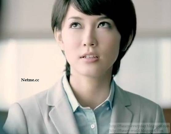 御茶園 綠茶求職妹 川瀨未和子 (2)