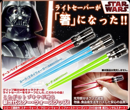 cool star wars pic light saber chop sticks