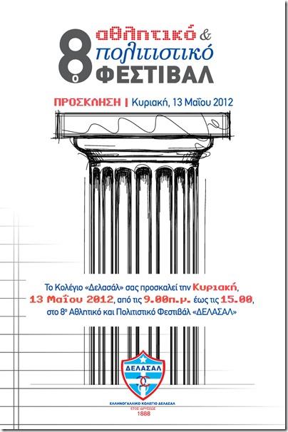 PROGRAMMA 14X21