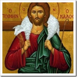 Jesus Bom Pastor 02