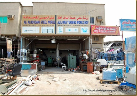 mussafah store