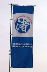 The 2007 Nagisa Music Festival - Odaiba, Tokyo