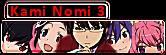 Kami Nomi Zo Shiru Sekai 3