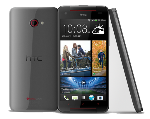 HTC Butterfly S LTE Philippines[7]