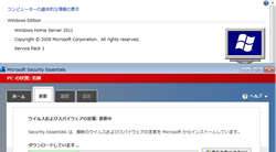 2012-09-30_195059