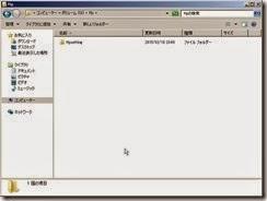 IISFTP_000010