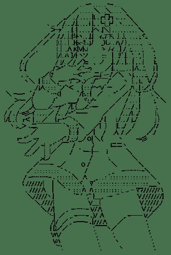 ネプギア (超次元ゲイム ネプテューヌ)