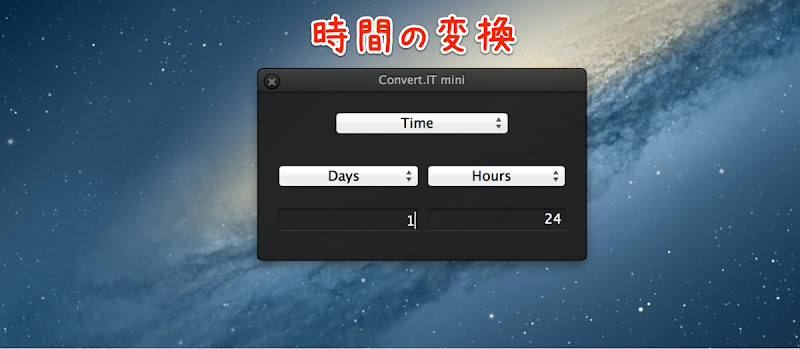 16mac app utilities convert it mini