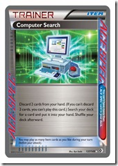 Computer-Search-Ace-Spec-Card