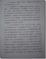 Chen-Kegui-Verdict_Page_072
