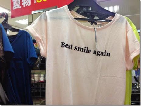 funny-japanese-translations-016