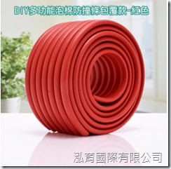 BabyBuild 多功能泡棉防撞條包覆款/紅色