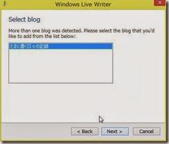 windowslive_000012