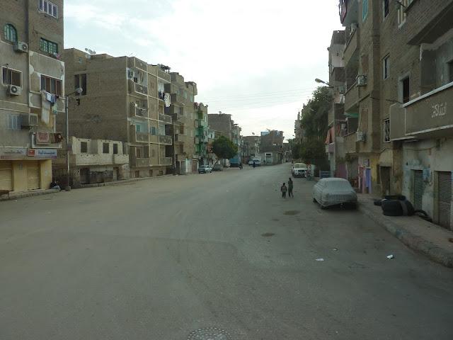 Арабы Египет