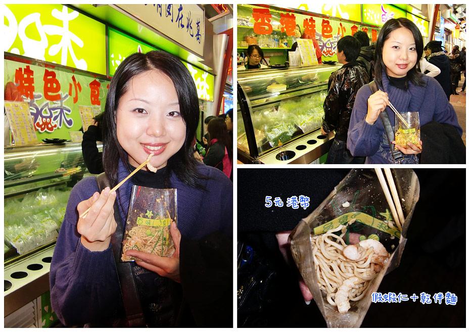 20091229hongkong20.jpg