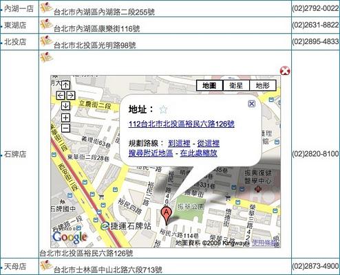 Auto Map.jpg