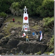 Japan flag Senkaku Diaoyu