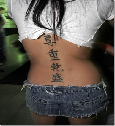 tatuaje pentru fete
