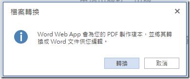 pdf to word-02