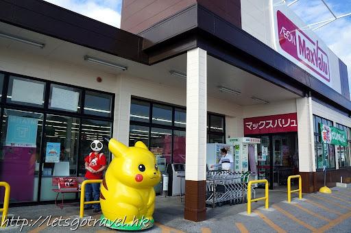 20111228okinawa276.JPG
