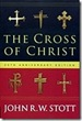 The-Cross-of-Christ-by-John-Stott