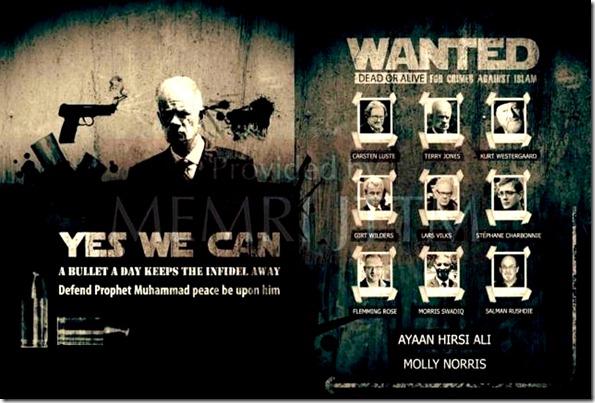 al Qaeda Inspire Mag poster hit list