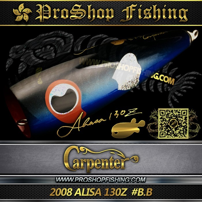 2008 Alisa 130Z  #B.B (3)