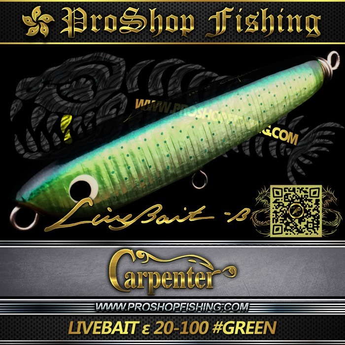 carpenter LIVEBAIT ε 20-100 #GREEN.5