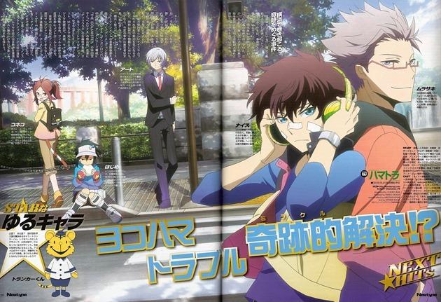 hamatora_anime-manga-videogame
