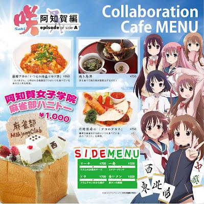 SAKI_CAFE_Menu02.jpg