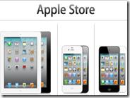 I 10 accessori più venduti per iPhone, iPod e iPad nel Apple Store