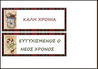 eyxes2