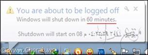 Shutdown_popup