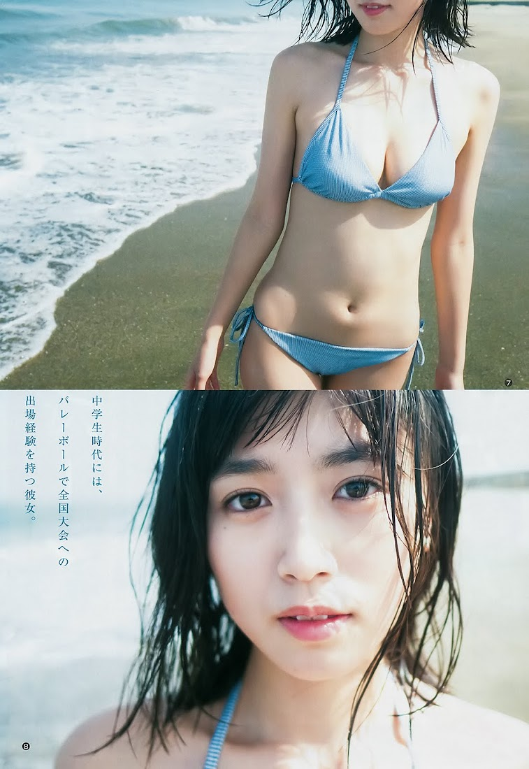 [Young Jump] 2018 No.29 ロン?モンロウ 北向珠夕Real Street Angels
