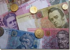 dinheiro ucraniano