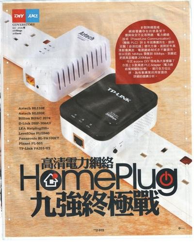 Homeplug 01