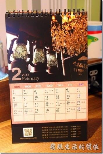 墾丁-冒煙的喬雅客商旅。這個就是這次飯店送的桌上月曆。