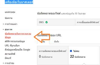 error 404 ใน blogger