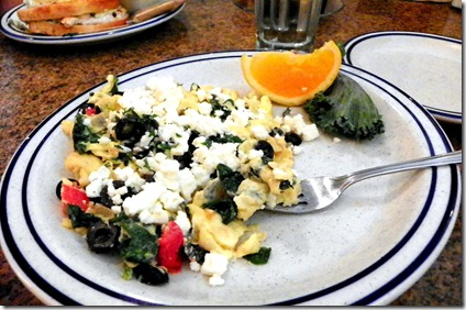 My Mediterranean Scramble.  Very, very tasty.