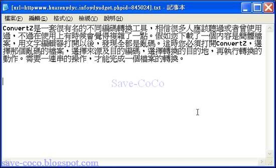 codeconvert-002.jpg