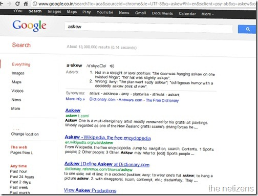 askew_google_easter_egg