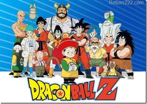 Dragon_Ball_Z_photo